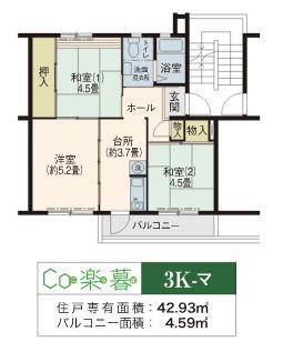 【関西地区】UR賃貸の高齢者向け特別設備改善住宅と「Co楽暮(こらぼ)」住宅とは?イメージ03