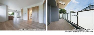 室内写真:UR賃貸 新築の「千里グリーンヒルズ東町」間取り、募集情報