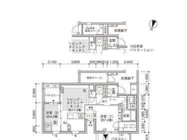 【2LDK -G】UR賃貸 新築「コンフォール東池袋」間取り図